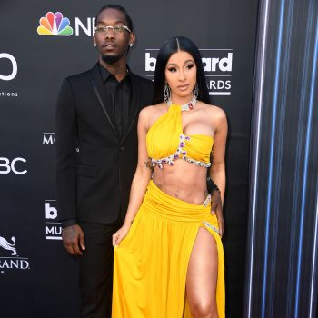cardi-b-got-offset-a-new-lambo-for-his-birthday